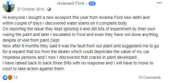 Facebook Review Management